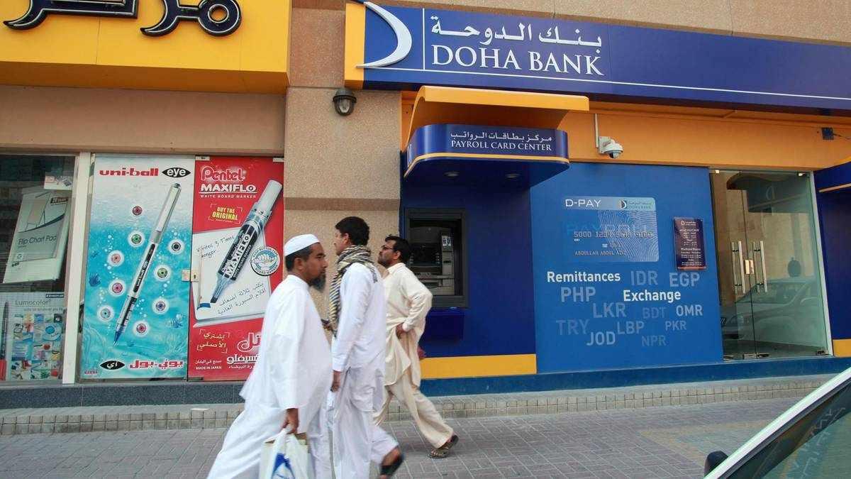 UK doha bank alleged court
