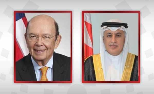 US bahrain trade american establishing