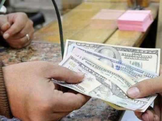US egypt dollar exchange pound