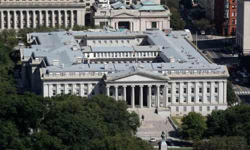US government agencies possible culprit