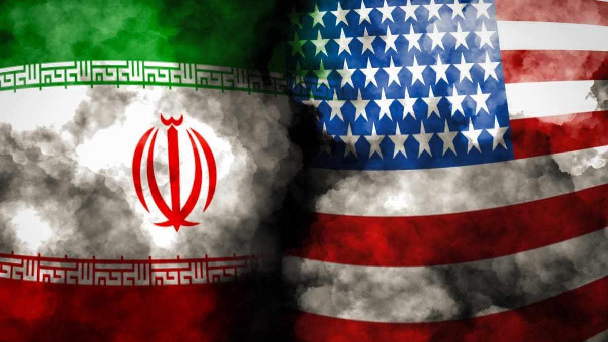 US oil sanctions banks iran