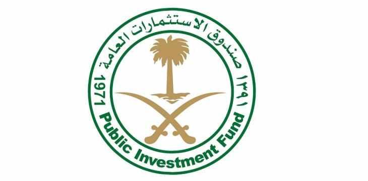 US saudi fund wealth stocks