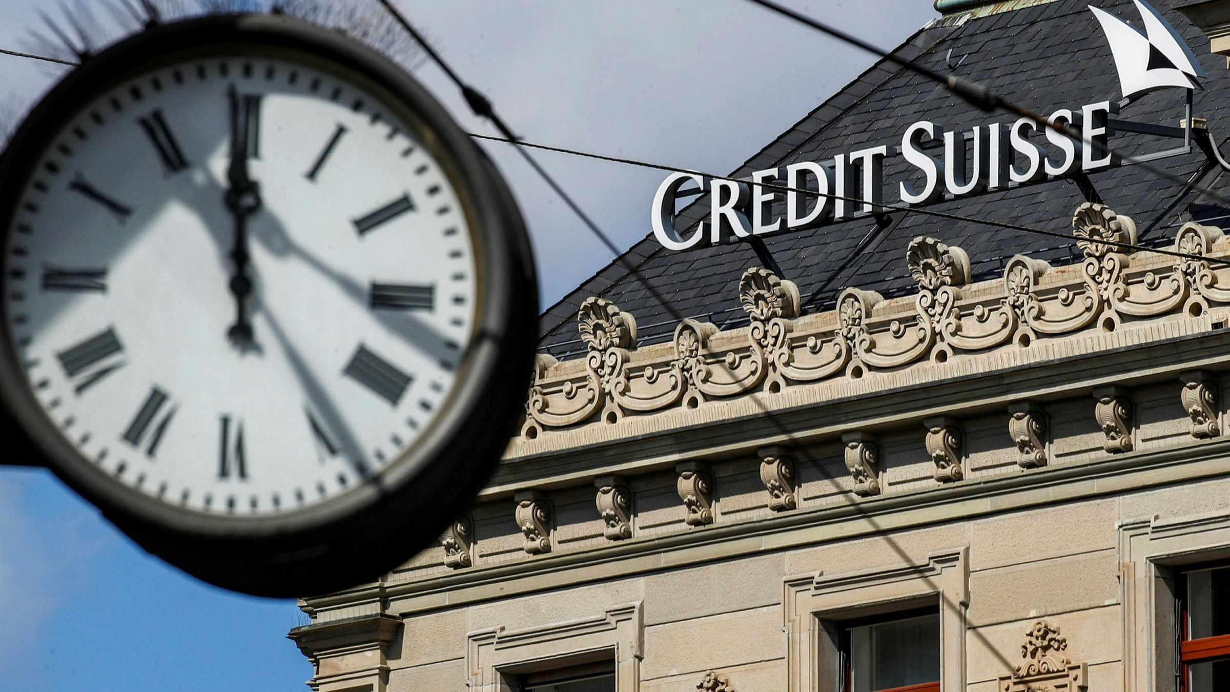US senate banking chair credit