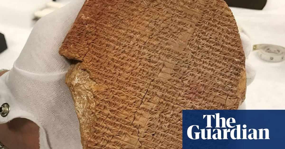 US tablet gilgamesh hobby ancient