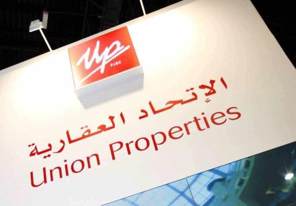 capital union properties units subsidiaries