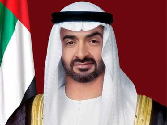 abu dhabi bin zayed housing mohamed
