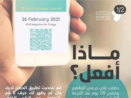 abu-dhabi green app status alhosn