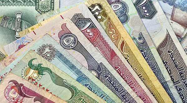 abu-dhabi income banks
