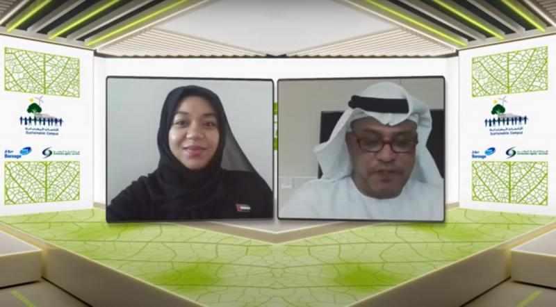 abu-dhabi initiative awards covid focused