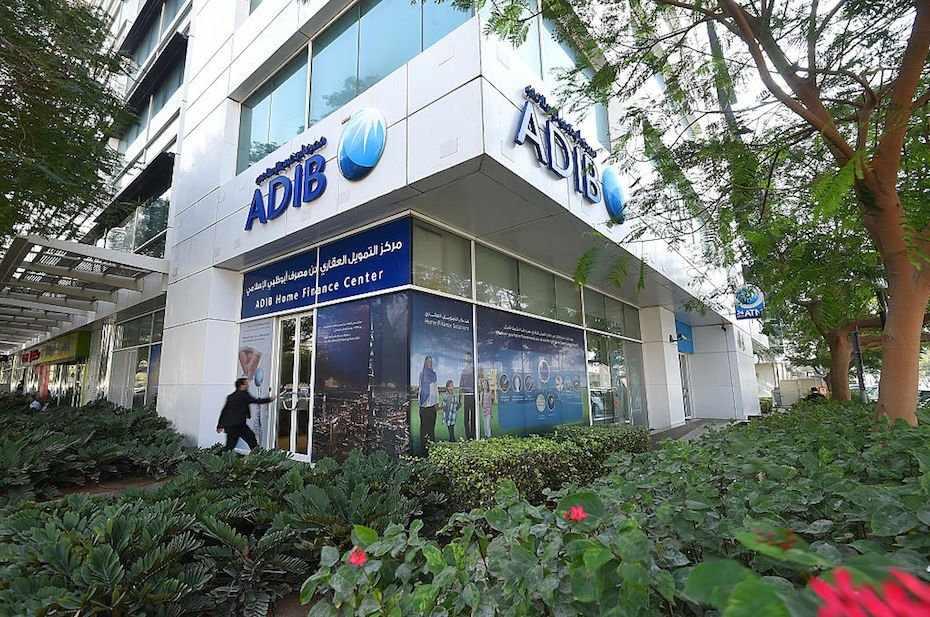 abu dhabi islamic bank profit cent