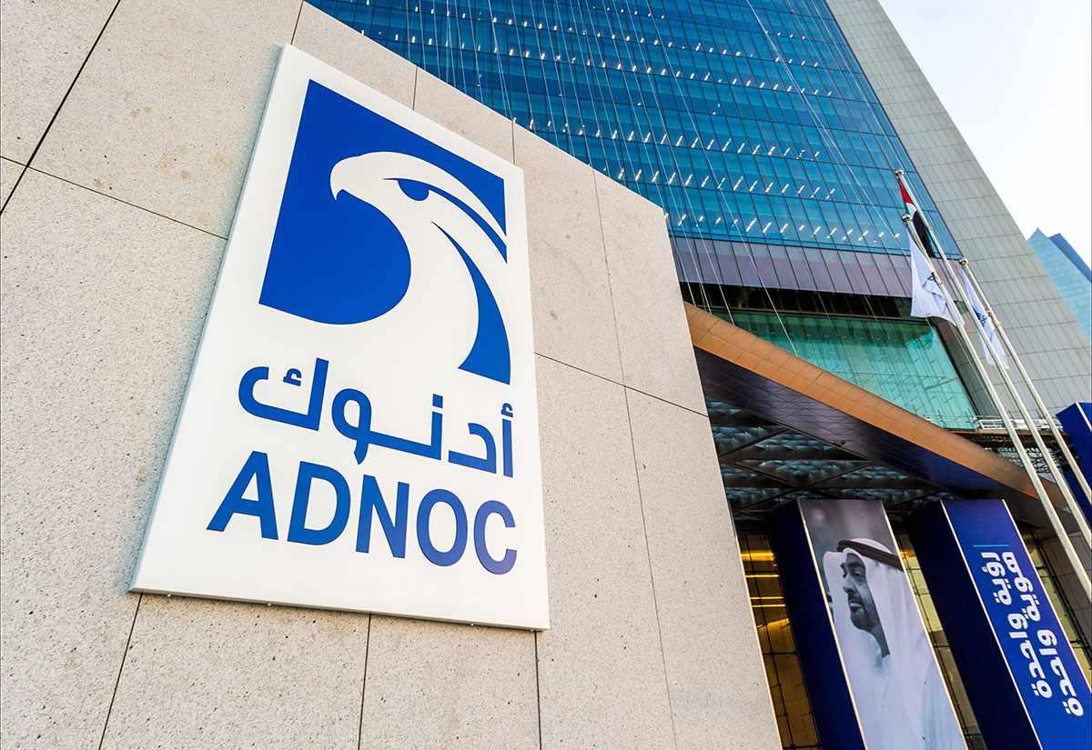 abu-dhabi murban futures crude exchange