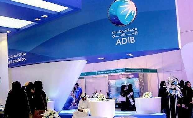 abu-dhabi profit islamic bank