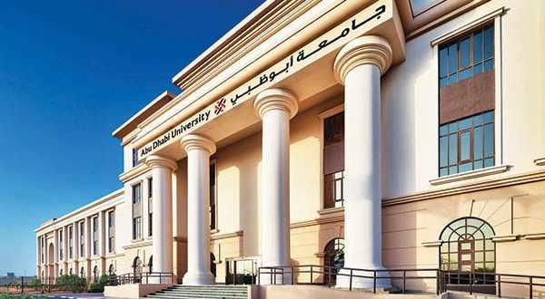 abu-dhabi university world universities dhabi