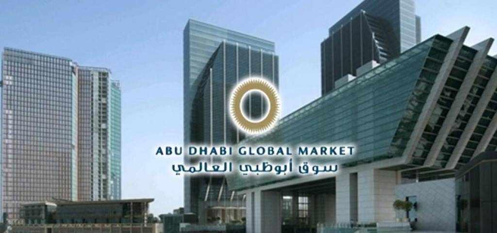 adgm insolvency registration authority international