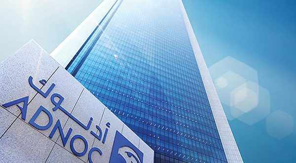 adnoc, drilling, equity, ipo, pricing,
