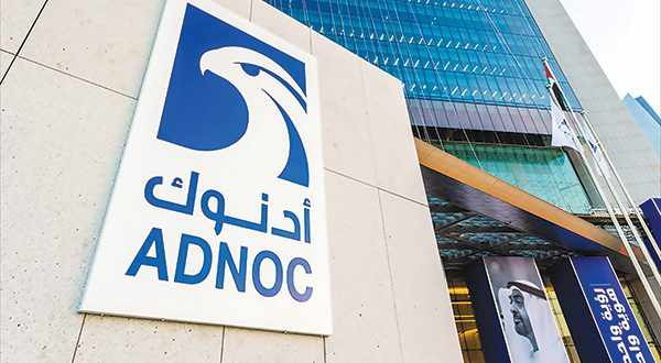adnoc initiative efficiencies process