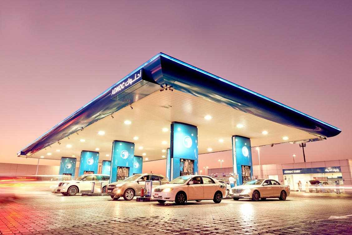 adnoc shares exchangeable distribution bonds