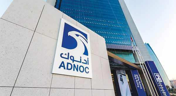 adnoc thamama business digitalisation