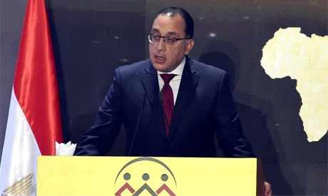 africa egypt opportunity global hub
