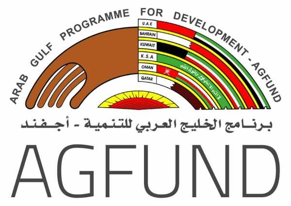 agfund development projects financing representative