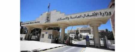 agreement, cooperation, jordanian, companies, fund,
