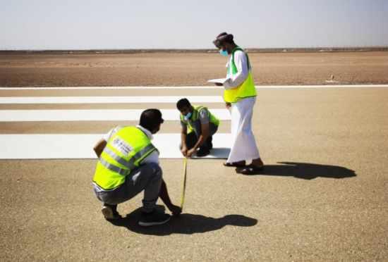 airport audit program qarn alam