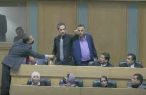 alajarmeh suspended house voted panel