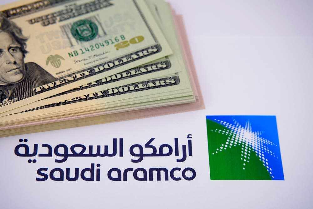 aramco academy alliance launch finance