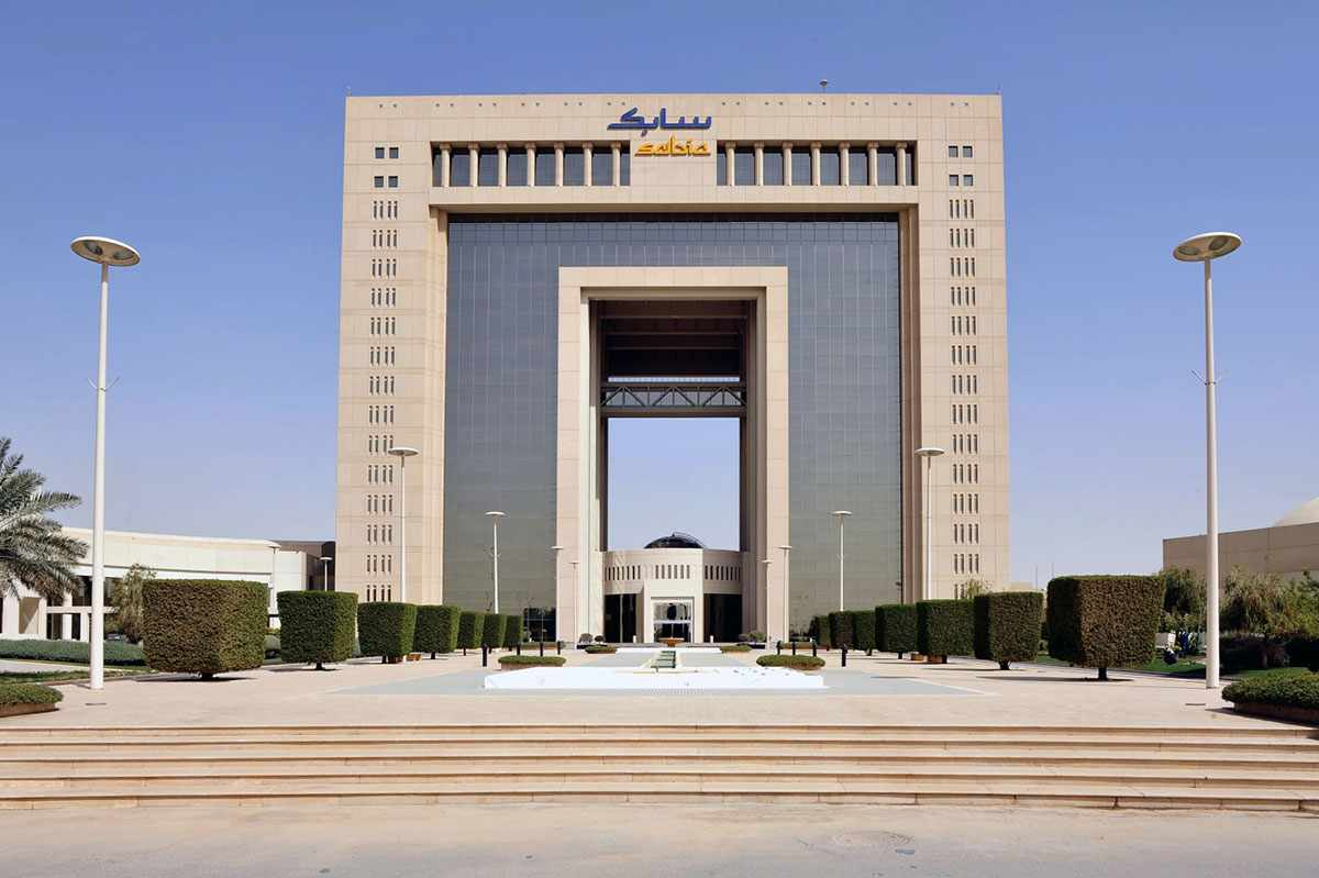 aramco, chemicals, oil, converting, business,