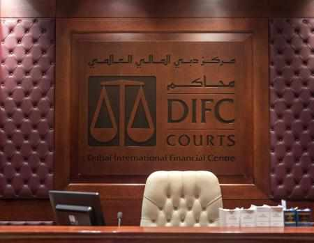 arbitration difc courts group division