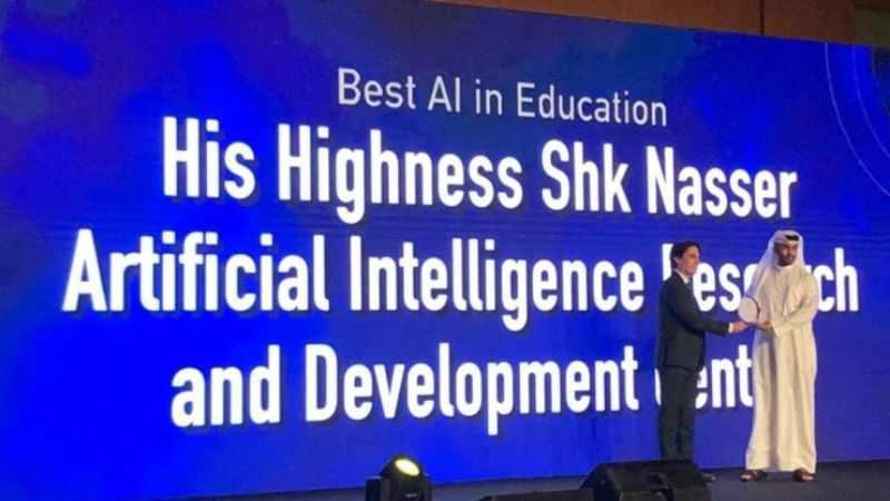 artificial, nasser, intelligence, award, vocational,