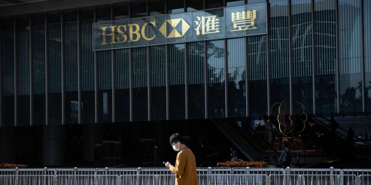 asia focus hbsc bank hsbc