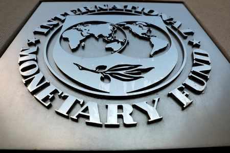 audit bank imf lebanese underscores