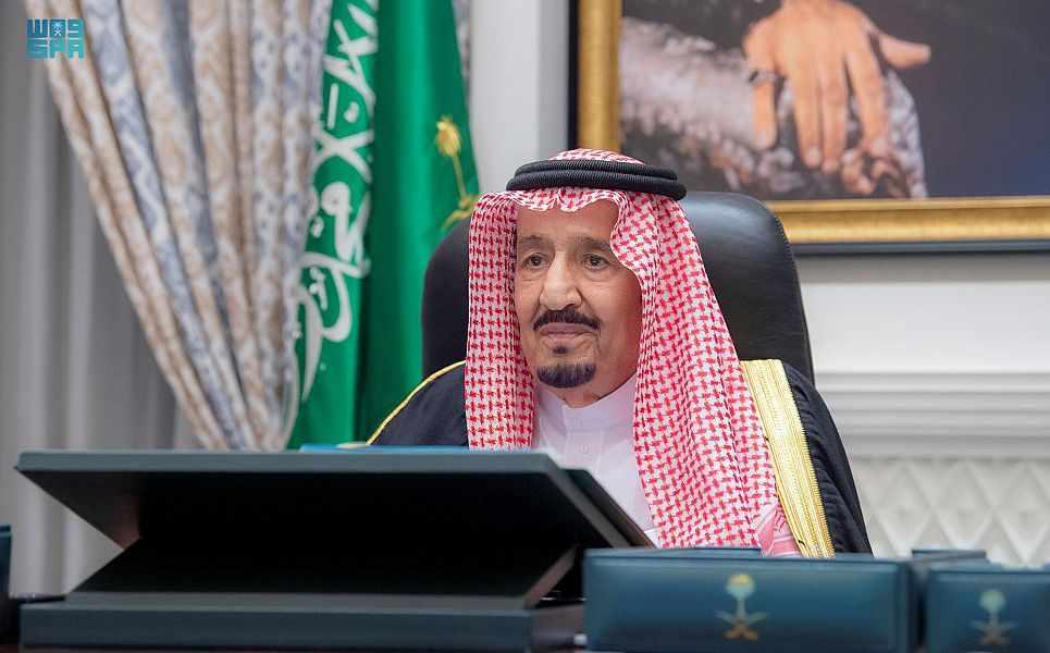 authority general zakat tax customs