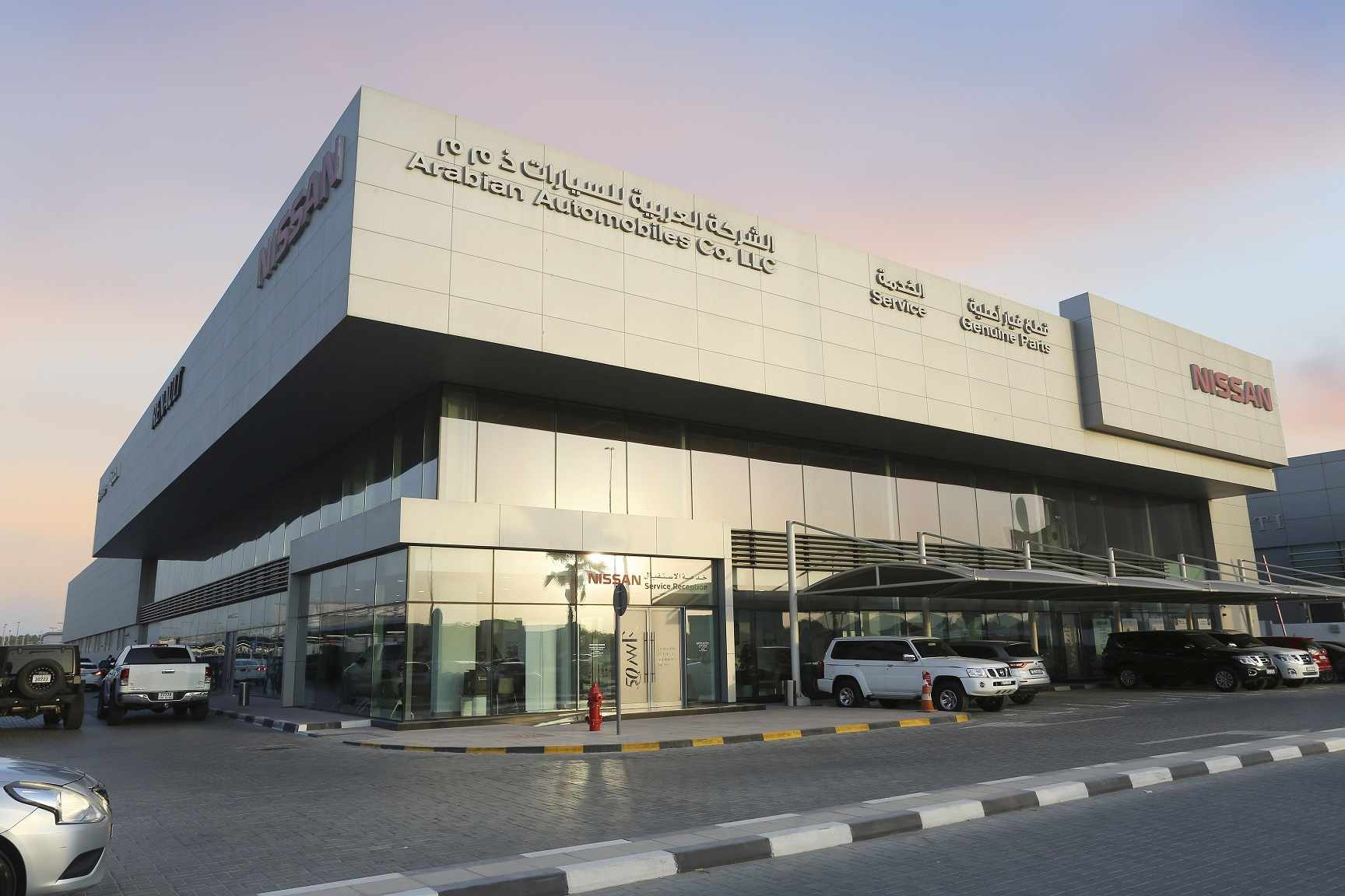 automobiles dsf customers arabian aftersales