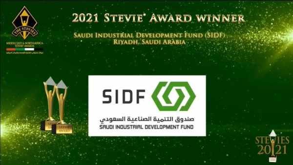awards gold sidf innovation prestigious
