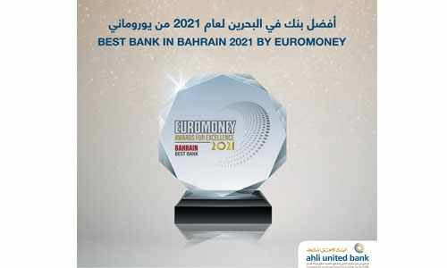 bahrain aub euromoney bank performance