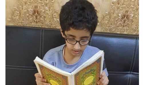 bahrain autism kid school othman