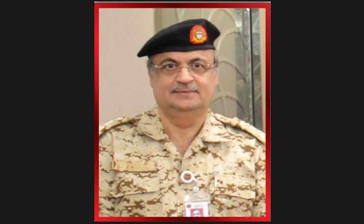 bahrain award medical arab doctor