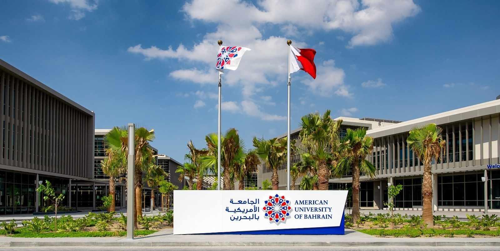 bahrain, bachelor, aubh, degree, programs,