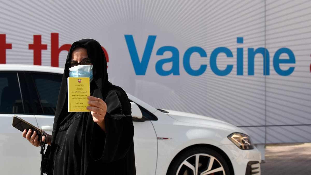 bahrain bank loan fees covid
