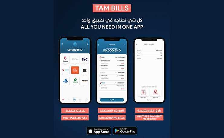 bahrain bills tam app launch