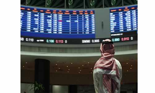 bahrain bond subscription government development