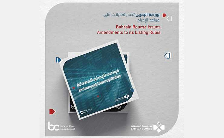 bahrain bourse rules amendments listing