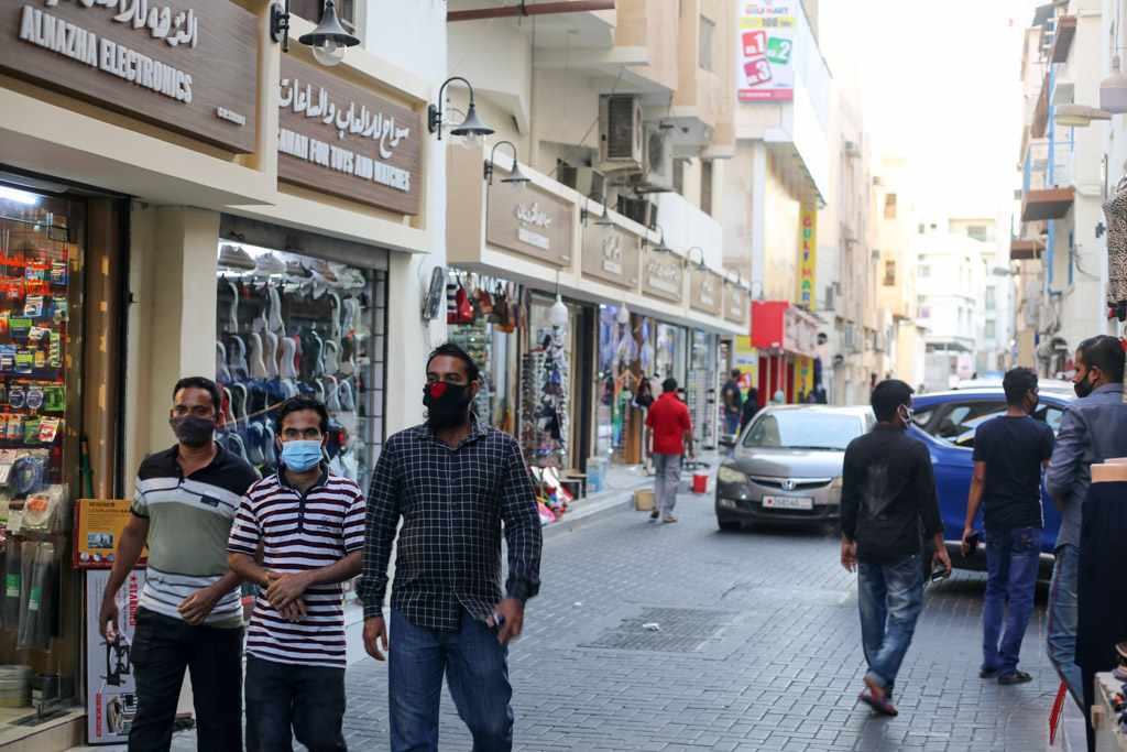 bahrain cases highest infections