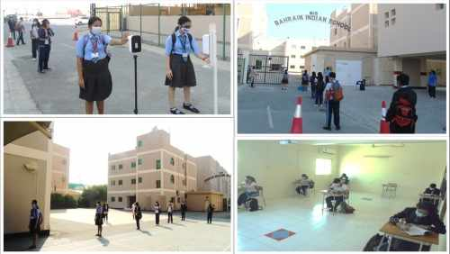 bahrain classes indian