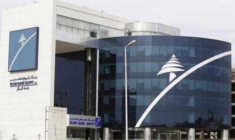 bahrain egypt bank abc intention
