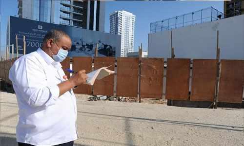 bahrain fences action capital municipality