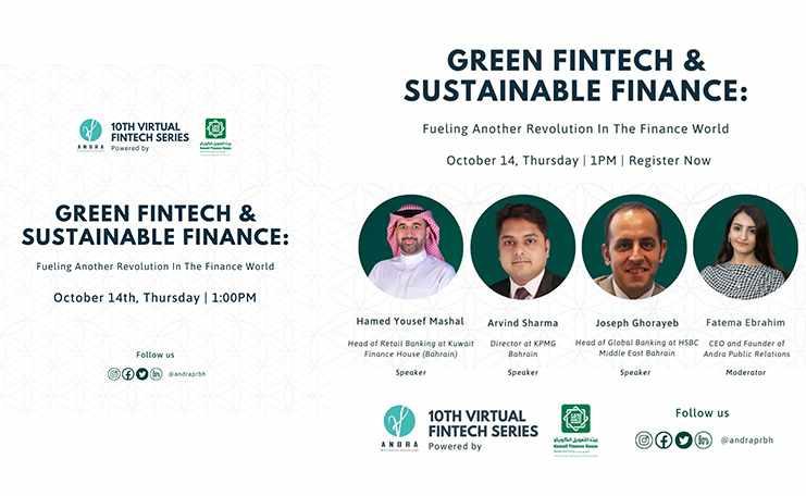 bahrain, fintech, finance, andra, financial,