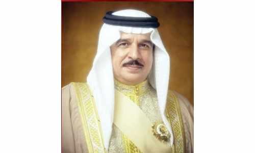 bahrain global role tribune kingdom